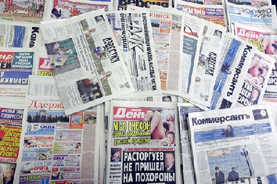 Газеты примеры публицистический текст из Публицистический текст