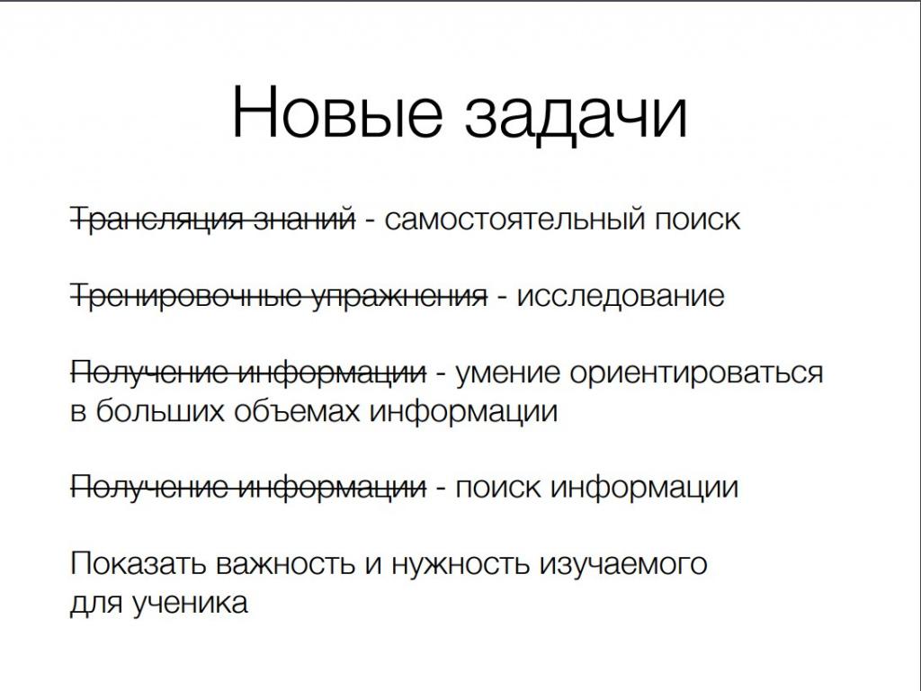 Курс Инны Торботряс